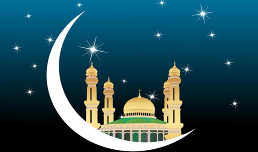 Bildergebnis für ramadan  fasten