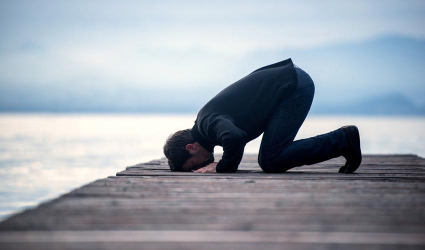 Islam Das Gebet