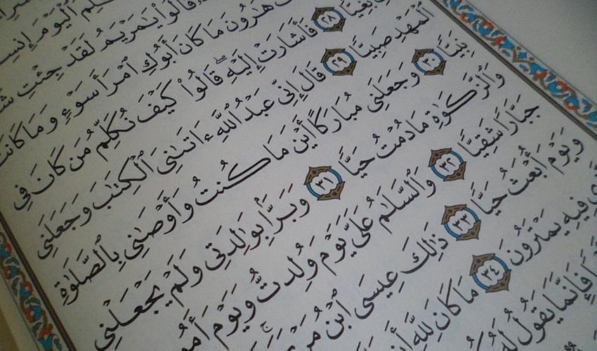 Koran Lesen Und Hören