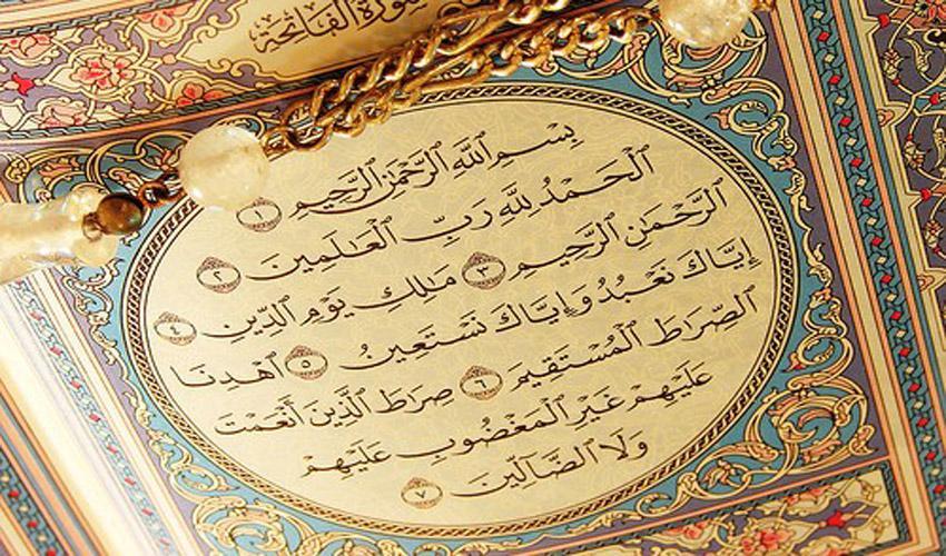 Bedeutung Und Wichtigkeit Der Al Fatiha Weg Zum Islam