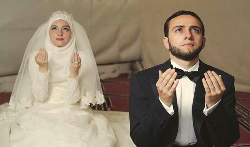 Heirat und Ehe im Islam - Weg zum Islam
